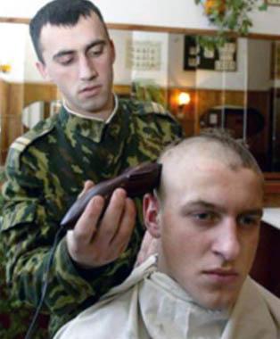 Статус - ушел в армию