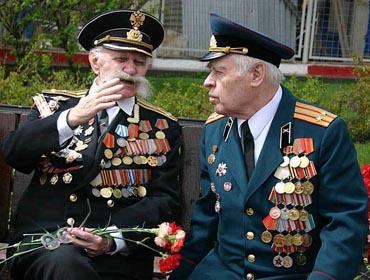 Статусы про ветеранов