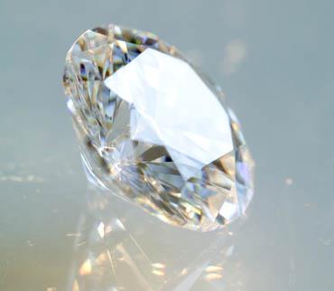 Статусы про бриллианты