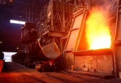 Статусы про день металлурга