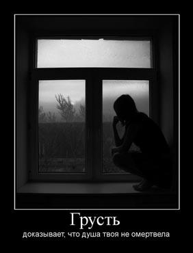 Статусы про грусть и про любовь