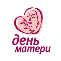 Статусы про день матери