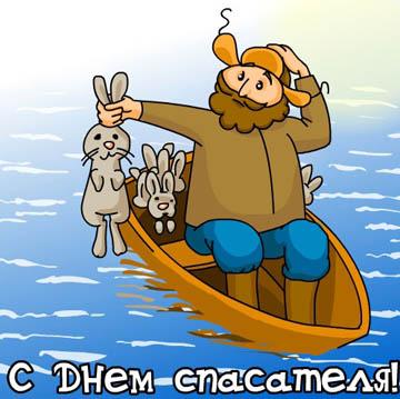 Статусы про день спасателя РФ