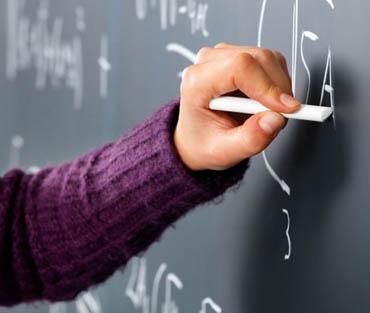 Статусы про математику