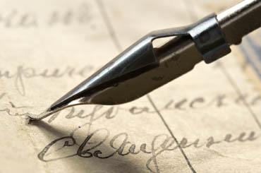 Статусы про почерк