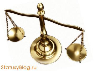 юридические статусы
