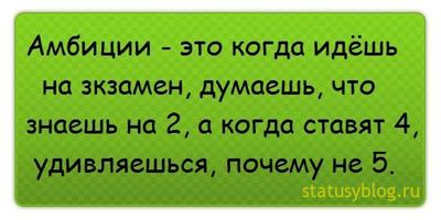 как отправить фото на стену друзьям вконтакте