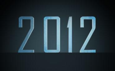 статусы 2012