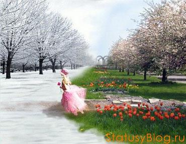 Картинки на 1 день весны