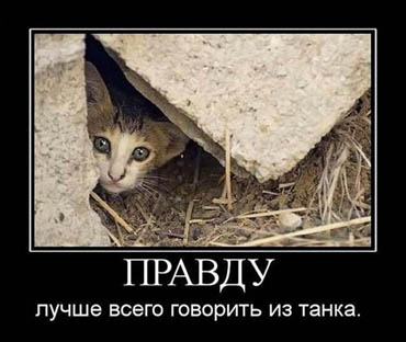 http://www.statusyblog.ru/_bl/5/90764344.jpg